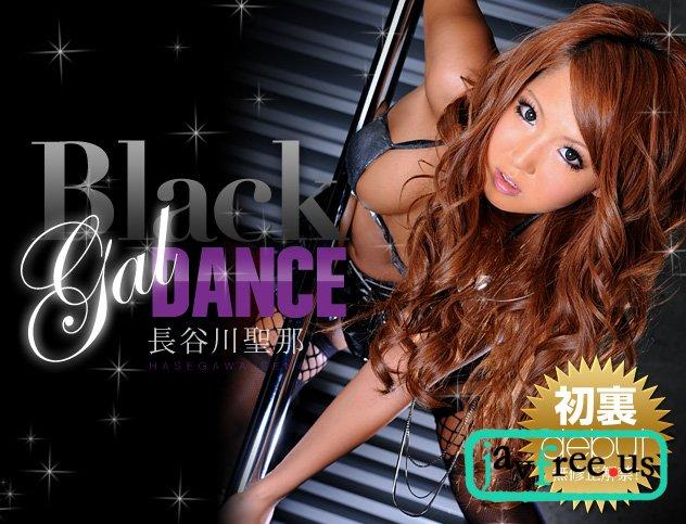 一本道 081211_153 長谷川聖那 「Black Gal Dance No.3」 - image 1pondo-081211_153a on https://javfree.me