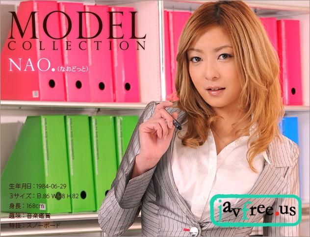 一本道 081410 907 Nao. 「Model Collection select...94 スペシャル」nao. 一本道 Nao. 1pondo
