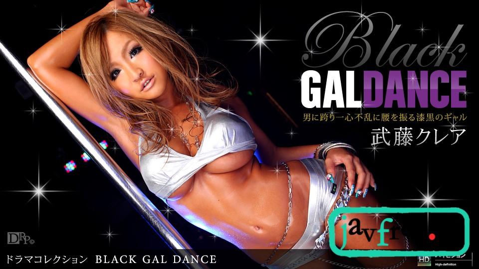 一本道 092310_933 武藤クレア 「Black Gal Dance」  - image 1pondo-092310_933 on https://javfree.me