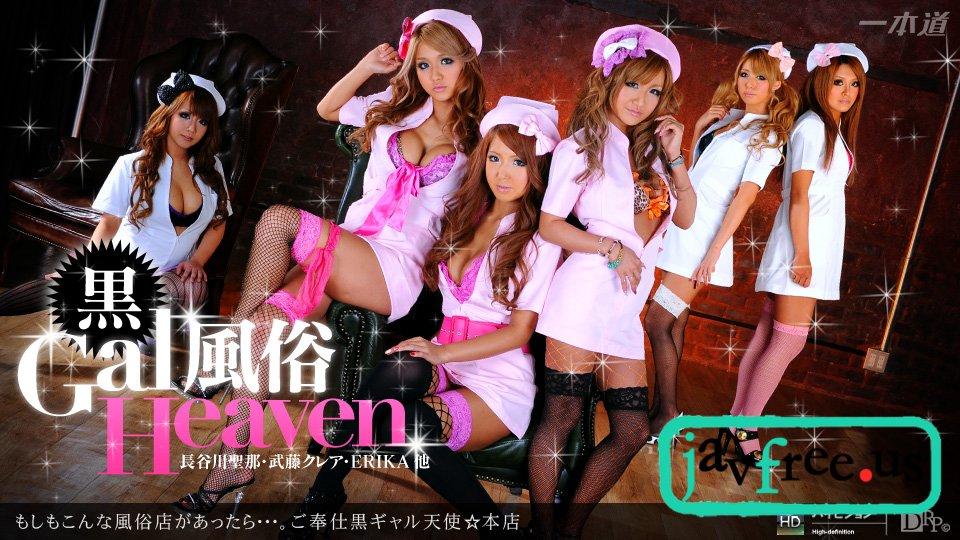 смотреть онлайн men s dream fuzoku