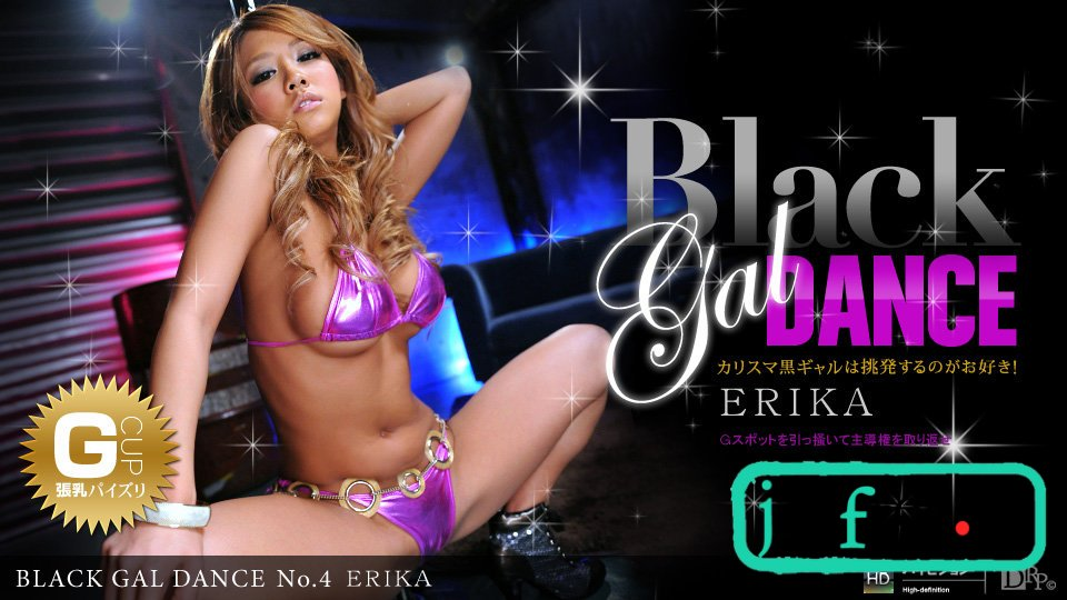 一本道 100811 191 ERIKA 「Black Gal Dance No.4」 一本道 ERIKA 1pondo