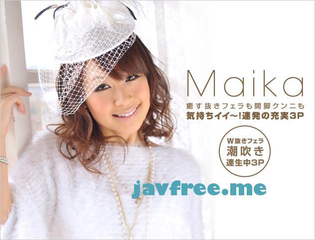 一本道 102712_459 Maika「エロすぎでしょっ」 - image 1pondo-102712_459a on https://javfree.me