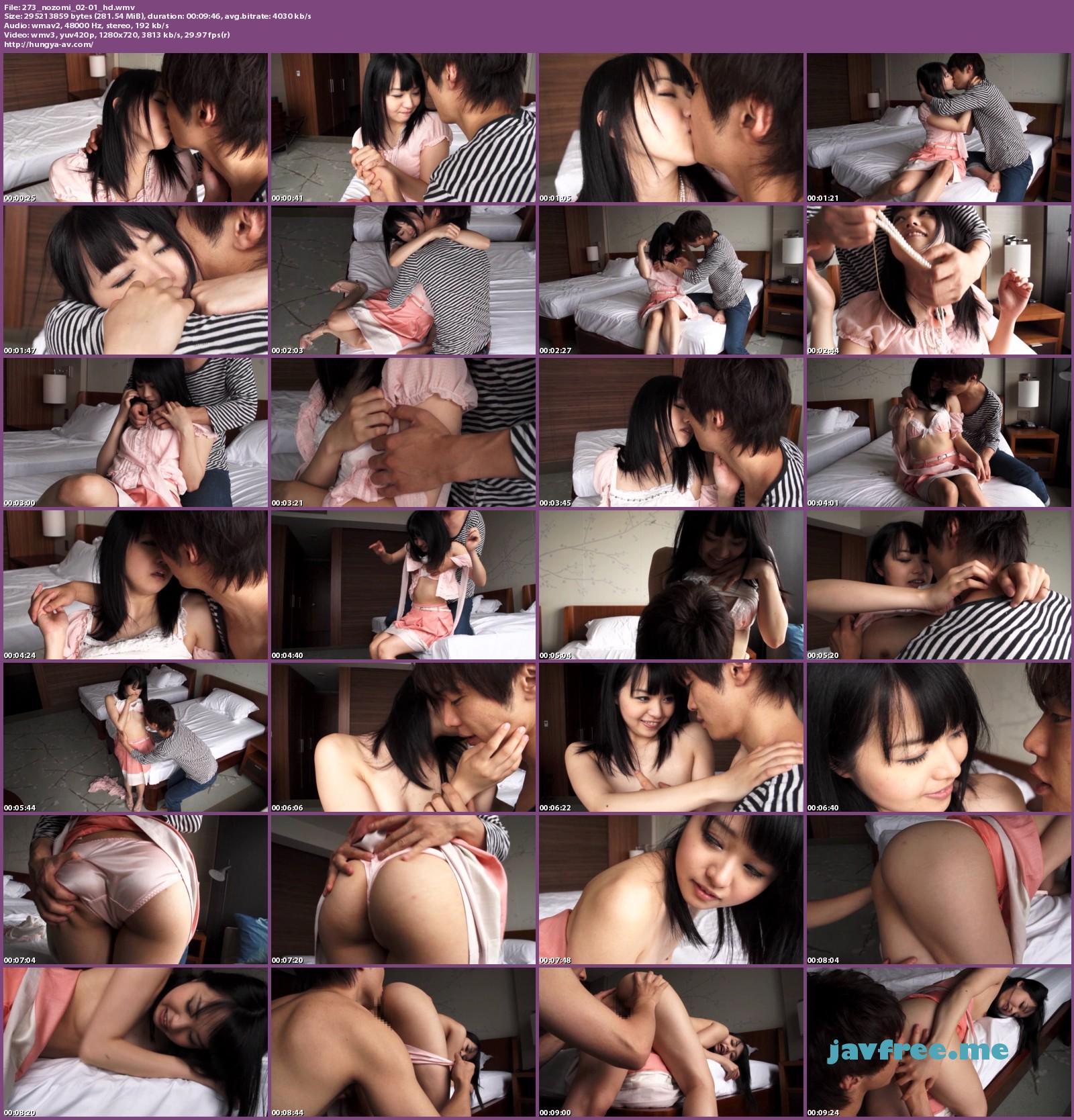 S-Cute 273 Nozomi #2 朗らか娘のトキメキH - image 273_nozomi_02-01_hd_s on https://javfree.me