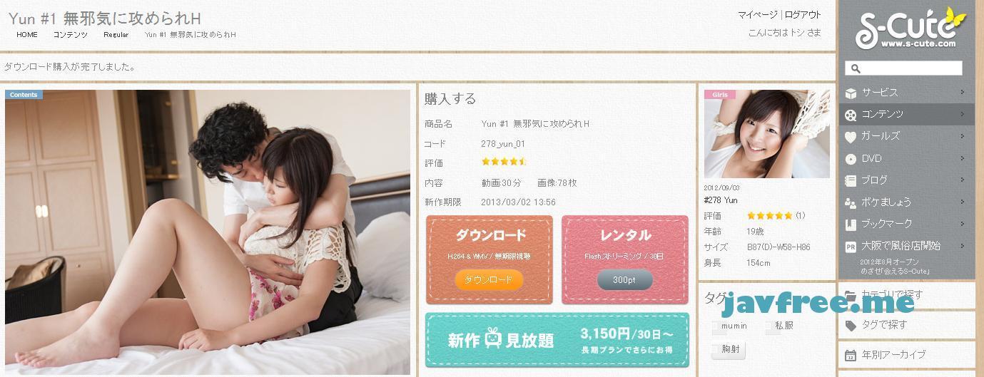 S-Cute 278 Yun #1 無邪気に攻められH - image 278_yun on https://javfree.me