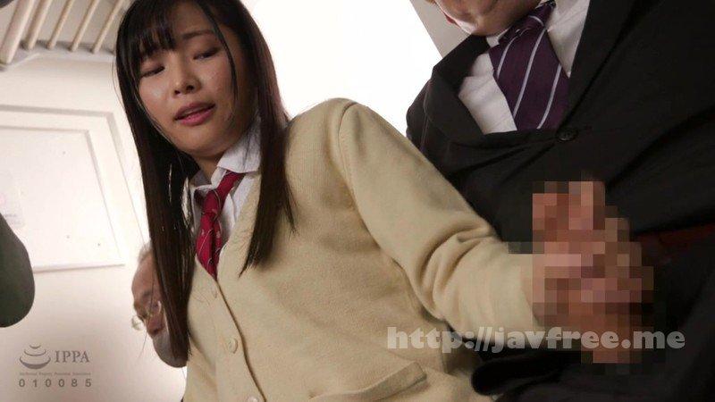 [HD][29ID-010] 通勤道中であの娘がみだらな行為をしてくる映像 久留木玲・結城のの・東條なつ - image 29ID-010-2 on https://javfree.me