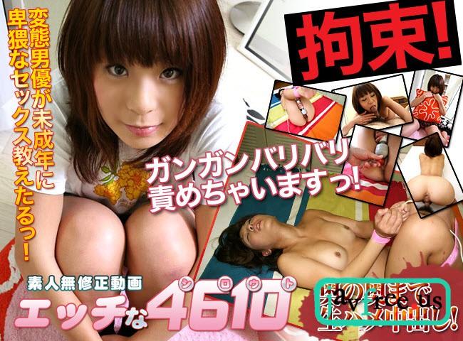 H4610 Shiho Matsushima 松島志穗 Shiho Matsushima H4610