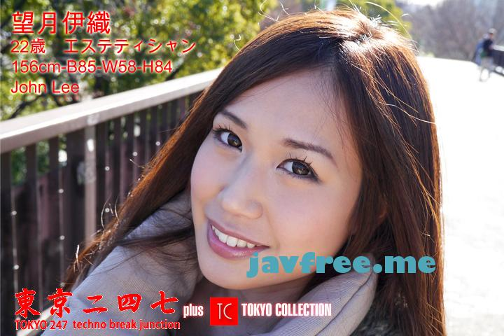 Tokyo-247 377 望月伊織-本篇+Tokyo Collection - image 377iori1 on https://javfree.me