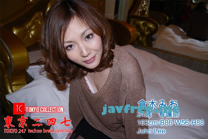 Tokyo-247 384 倉木みお 本篇 - image 384mio1 on https://javfree.me