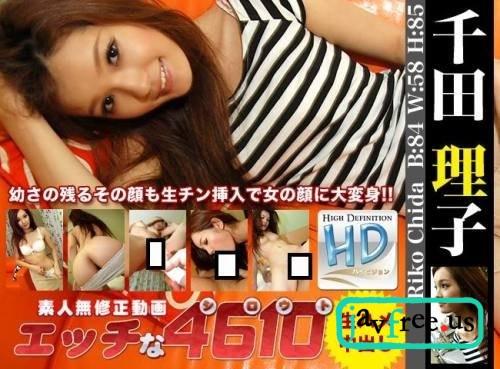 H4610 Riko Chida  - image 445b11529e6b40caece01c50eb34eeef on https://javfree.me