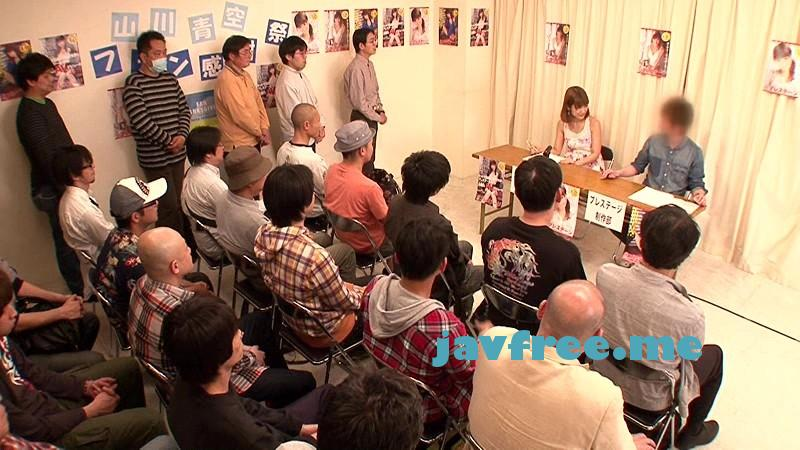 [ABP-020] 山川青空 meets エスカレートしまくるドしろーとファン PRESTIGEファン大感謝祭! バスツア〜 - image ABP-020-1 on https://javfree.me