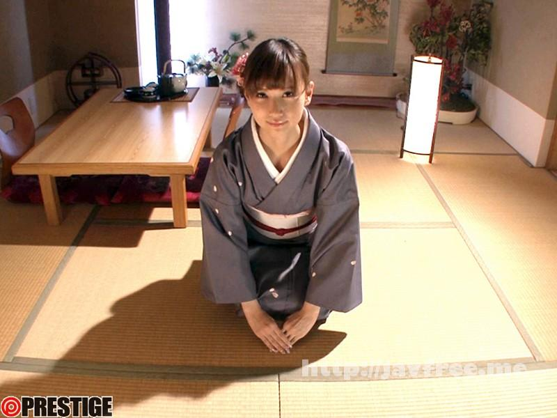 [HD][ABP-102] おもてなし庵 はんなり小町 橋本涼 - image ABP-102-2 on https://javfree.me