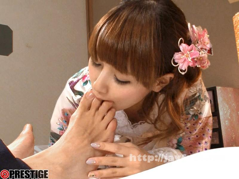 [HD][ABP-102] おもてなし庵 はんなり小町 橋本涼 - image ABP-102-3 on https://javfree.me