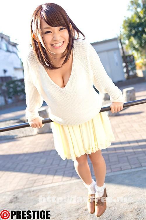[ABP-281] イタズラな笑顔で僕に甘えてくる、エッチ過ぎる妹。 姫野心愛 - image ABP-281-1 on https://javfree.me