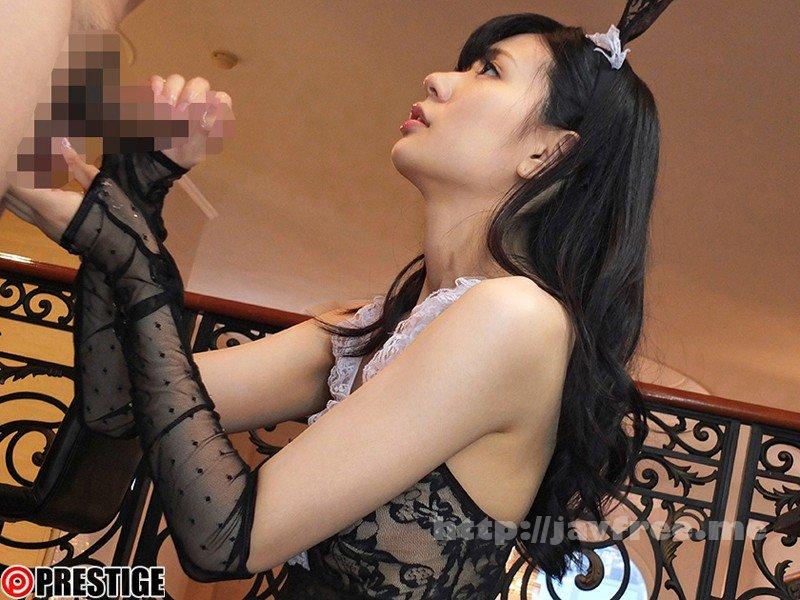 [ABP-381] 幸田ユマの、いっぱいコスって萌えてイこう! - image ABP-381-11 on https://javfree.me