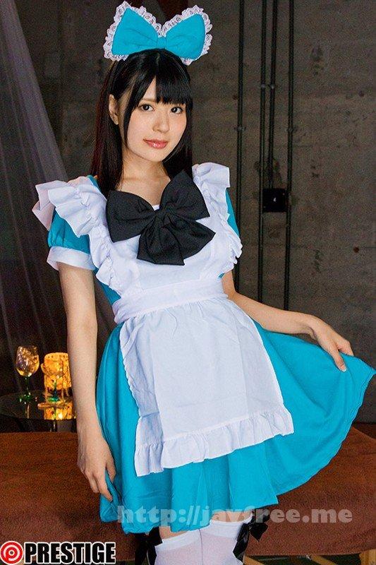 [ABP 414] 幸田ユマがご奉仕しちゃう超最新やみつきエステ 幸田ユマ ABP