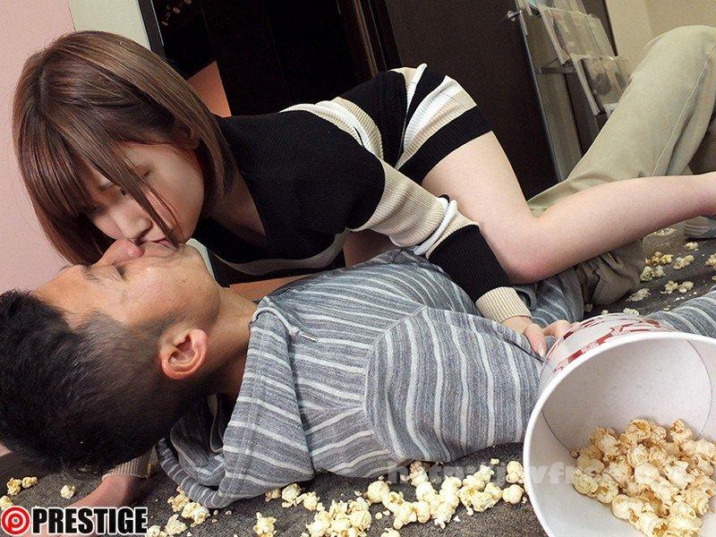 [IENE-872] 経験豊富な優しい素人人妻が最高の童貞筆おろし 13 - image ABP-704-1 on http://javcc.com