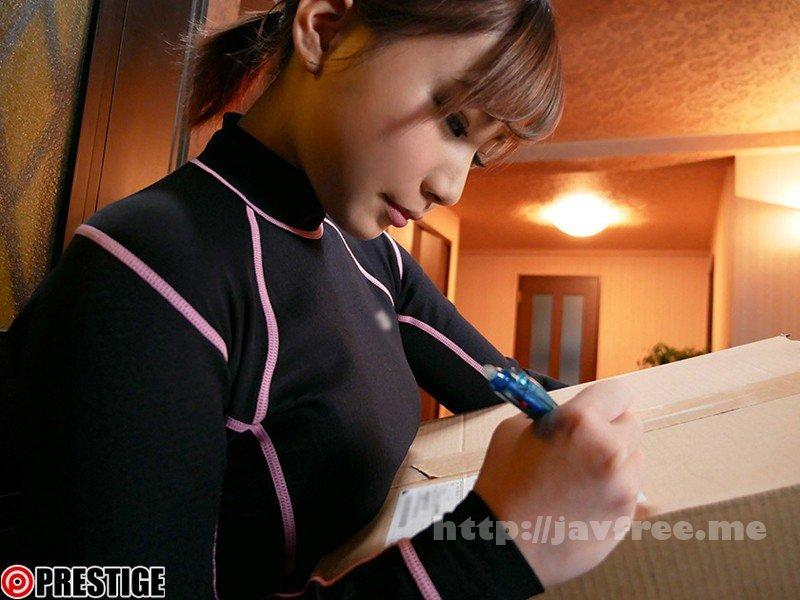 [IENE-872] 経験豊富な優しい素人人妻が最高の童貞筆おろし 13 - image ABP-704-6 on http://javcc.com