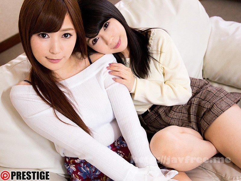[HD][ABP-725] 彼女のお姉さんは、誘惑ヤリたがり娘。 17 彼女の家に遊びに行ったらお姉さんに迫られイケナイ関係に… 愛音まりあ - image ABP-725-1 on https://javfree.me