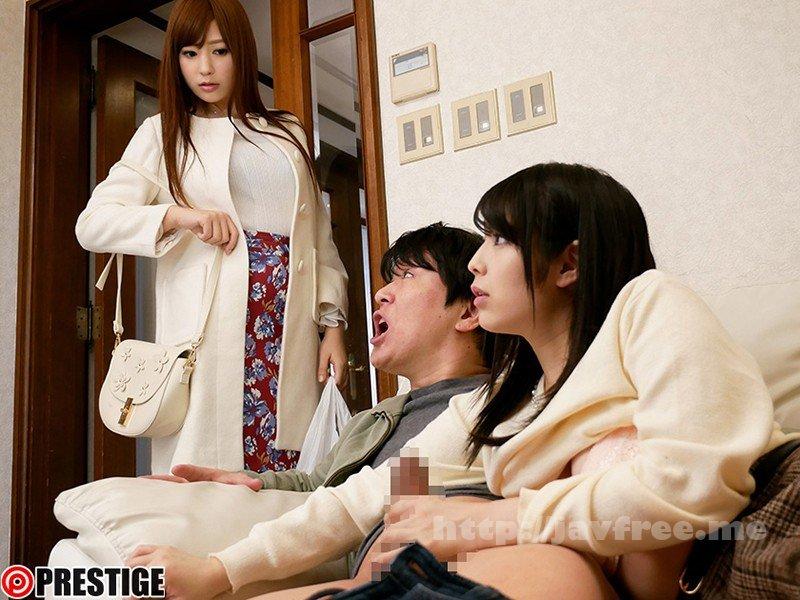 [HD][ABP-725] 彼女のお姉さんは、誘惑ヤリたがり娘。 17 彼女の家に遊びに行ったらお姉さんに迫られイケナイ関係に… 愛音まりあ - image ABP-725-11 on https://javfree.me