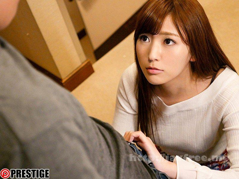 [HD][ABP-725] 彼女のお姉さんは、誘惑ヤリたがり娘。 17 彼女の家に遊びに行ったらお姉さんに迫られイケナイ関係に… 愛音まりあ - image ABP-725-5 on https://javfree.me