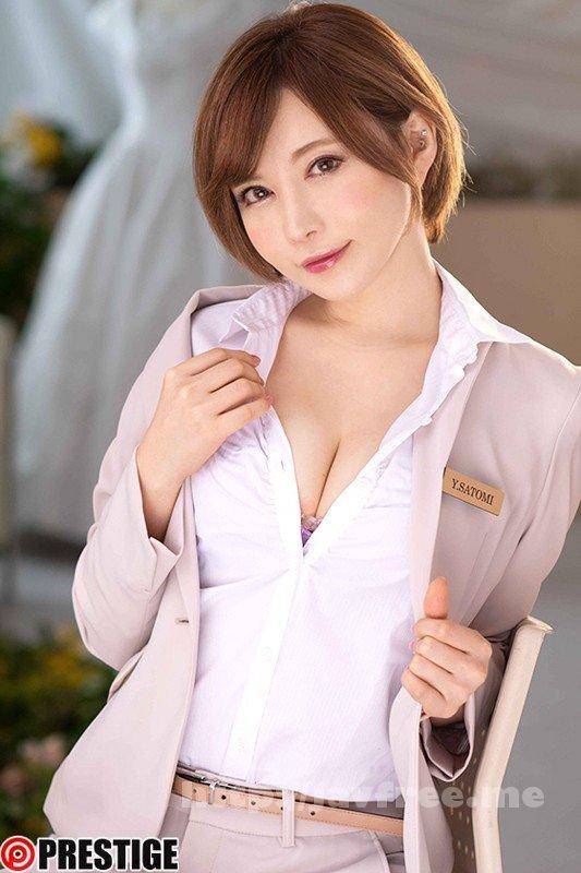 [HD][SOE-968] 寝取られた人妻女教師 吉沢明歩 - image ABP-811-1 on https://javfree.me