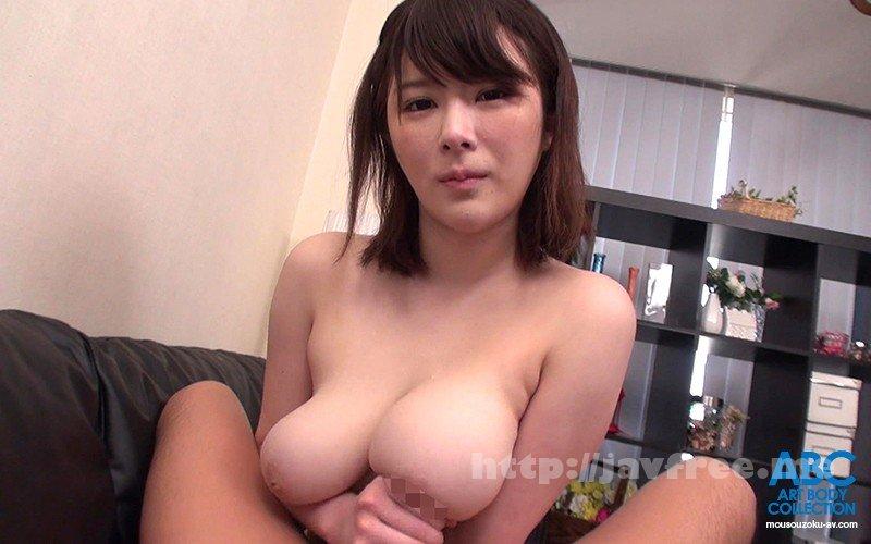 [HD][ABPN-010] パパ活巨尻留学生 性欲モンスター熱狂セックス 日本人のチ●チ●本当大好き