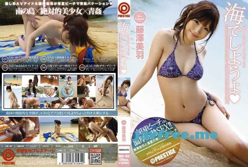 [DVD][ABS 143] 海でしようよ◆ 藤澤美羽 藤澤美羽 ABS