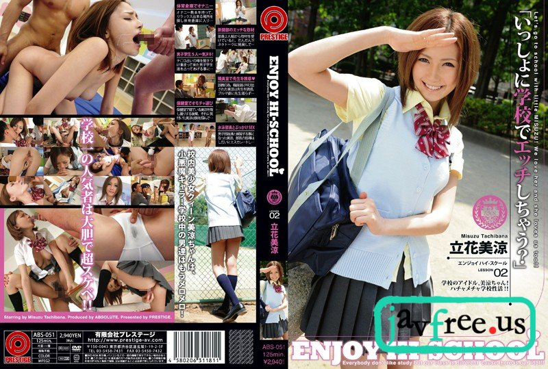[HD][ABS-051] ENJOY HI-SCHOOL 02 立花美涼 - image ABS051 on https://javfree.me