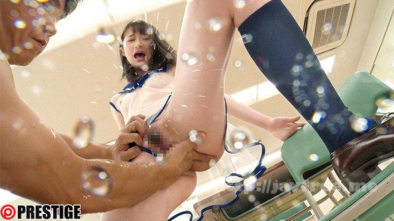 [HD][ABW-071] 超!透け透けスケベ学園 CLASS 10 美しい裸身が透き通る、透けフェチ特濃SEX! 結城るみな - image ABW-071-6 on https://javfree.me