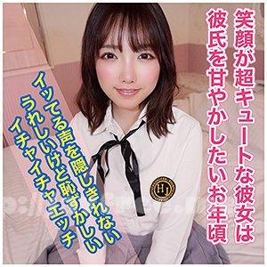 [HD][AD-058] ちなつ - image AD-058 on https://javfree.me