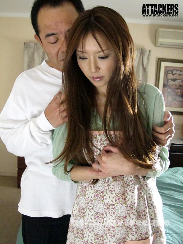 [ADN-002] あなたに愛されたくて。 鈴木麻奈美 - image ADN-002-1 on https://javfree.me