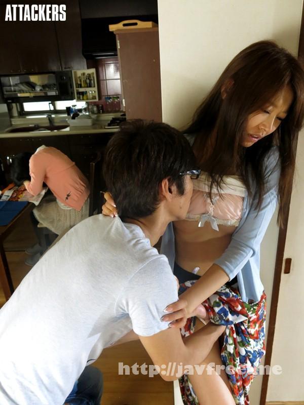 [ADN-038] 背徳に染められた私のカラダ 親友の彼氏に犯されて 夏目彩春 - image ADN-038-7 on https://javfree.me