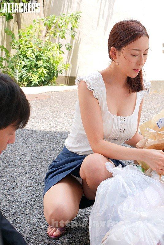 [HD][ADN-187] 無防備な人妻 松下紗栄子 - image ADN-187-9 on https://javfree.me