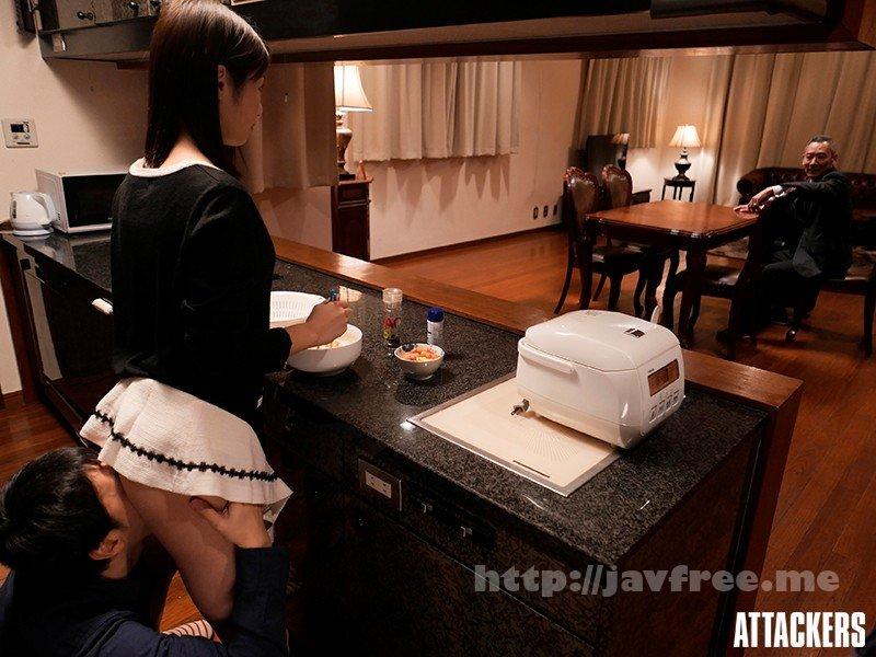[HD][ADN-312] 禁じられた背徳姦6 若過ぎた義理の母 川上奈々美 - image ADN-312-9 on https://javfree.me