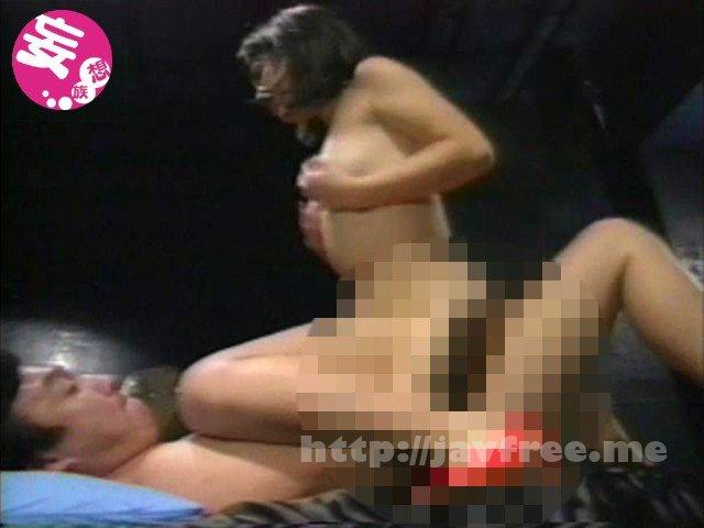 [ADVO-142] 裸舞銃 coupling with 乱舞'91-2 - image ADVO-142-5 on https://javfree.me