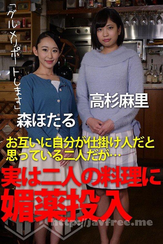 [HD][NSLG-003] シロウトハメ撮りch3 - image AKDL-017-1 on https://javfree.me