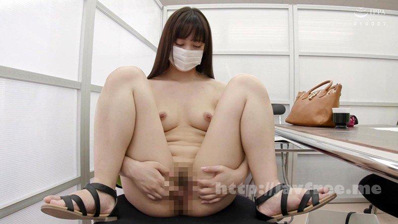 [HD][AKDL-061] 【素人面接】 職場に黙ってAV出演 '膣壁から密汁'ニコニコ笑っていてもマ○コは濡れっぱなし ゆきの 23歳 保育士 - image AKDL-061-1 on https://javfree.me