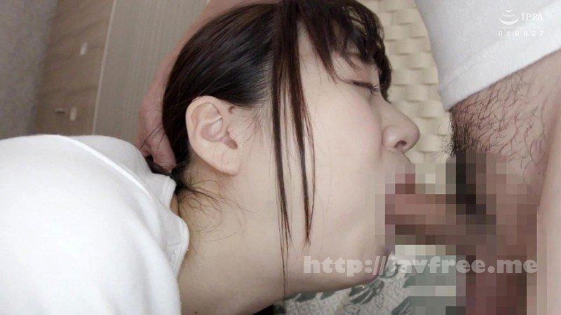 [HD][AKDL-061] 【素人面接】 職場に黙ってAV出演 '膣壁から密汁'ニコニコ笑っていてもマ○コは濡れっぱなし ゆきの 23歳 保育士 - image AKDL-061-15 on https://javfree.me
