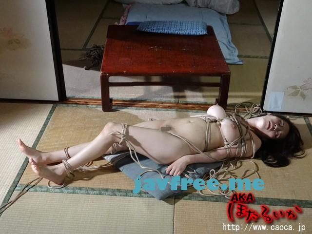 [AKHO-062] 義父愛欲 熟れ尻縄生活 真木今日子 - image AKHO-062-10 on https://javfree.me