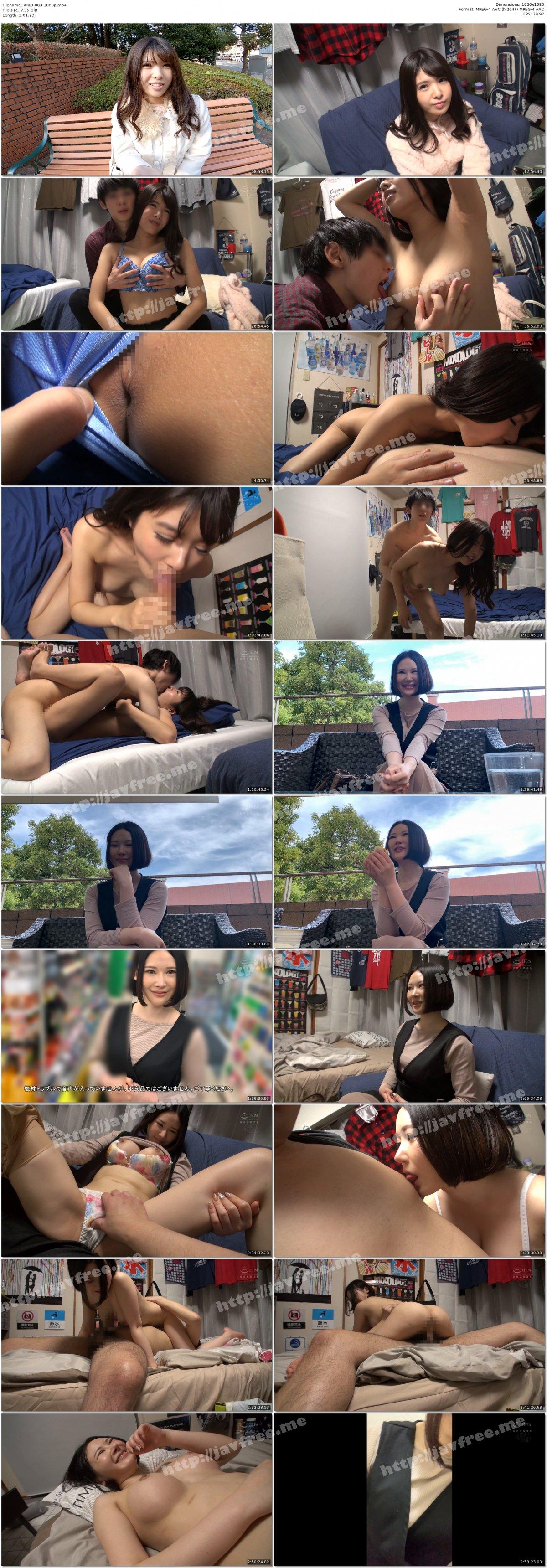 [HD][AKID-083] @えち活はじめました!!#お持ち帰り vol.2 - image AKID-083-1080p on https://javfree.me