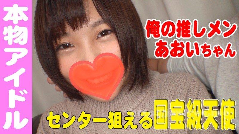 [HD][AKYB-026] あおい - image AKYB-026-001 on https://javfree.me