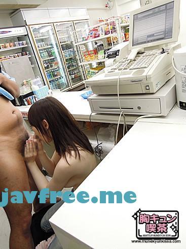 [HD][ALB-127] 笑顔でゴックン 童顔店長 まさみ - image ALB-127a on https://javfree.me