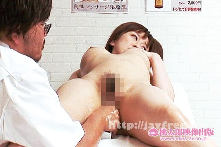 [ALD-674] 媚薬アロマオイルエステサロン12人 - image ALD-674-3 on https://javfree.me