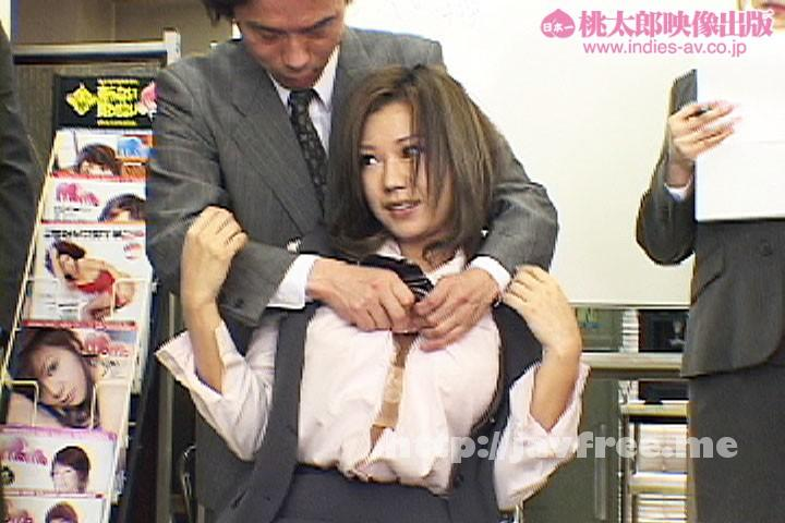 [ALD 734] 嫌がる美人OLを無理矢理犯る!!! 21人 〜オフィスに潜む淫靡な罠〜 ALD