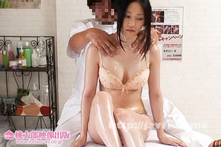 [ALD-832] (秘)セックス盗撮 〜自宅、マッサージ、カーSEX あるカメラに映りこんでいた素人の無防備SEX〜 - image ALD-832-16 on https://javfree.me