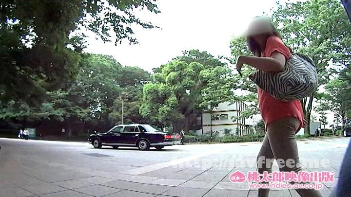 [ALD 840] 美魔女ナンパ The Best 30 ALD