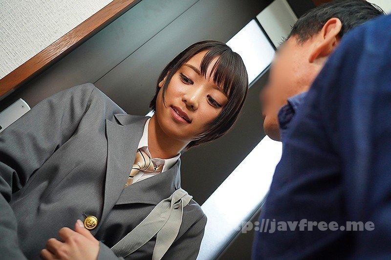 [HD][AMBI-123] 鬼畜父の性玩具 彼氏との仲を引き裂かれた制服美少女 もなみ鈴 - image AMBI-123-1 on https://javfree.me