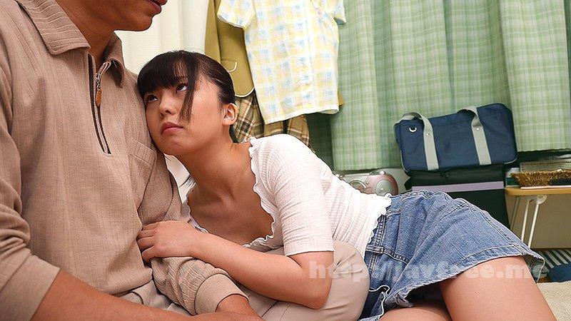 [HD][AMBI-137] 家出少女とオジサンの小さな恋の物語 泉りおん - image AMBI-137-12 on https://javfree.me