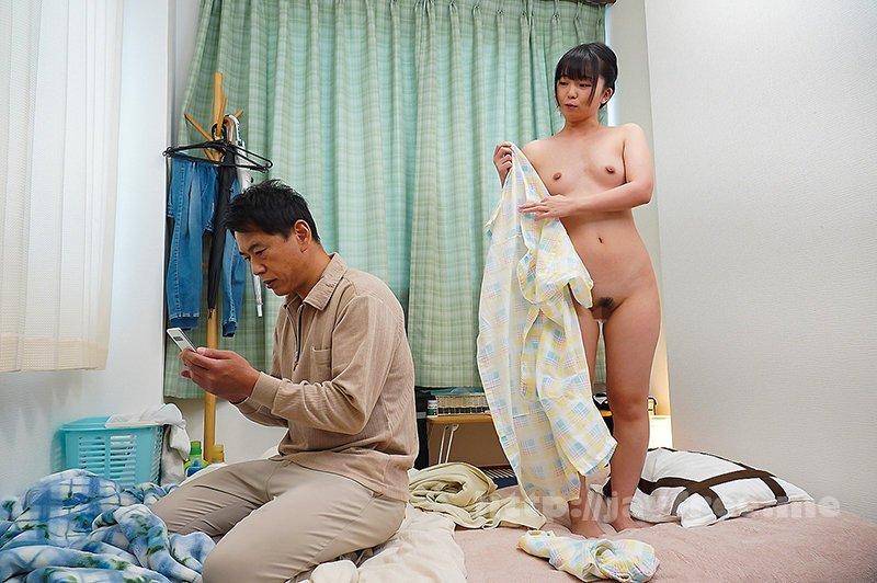 [HD][AMBI-137] 家出少女とオジサンの小さな恋の物語 泉りおん - image AMBI-137-3 on https://javfree.me
