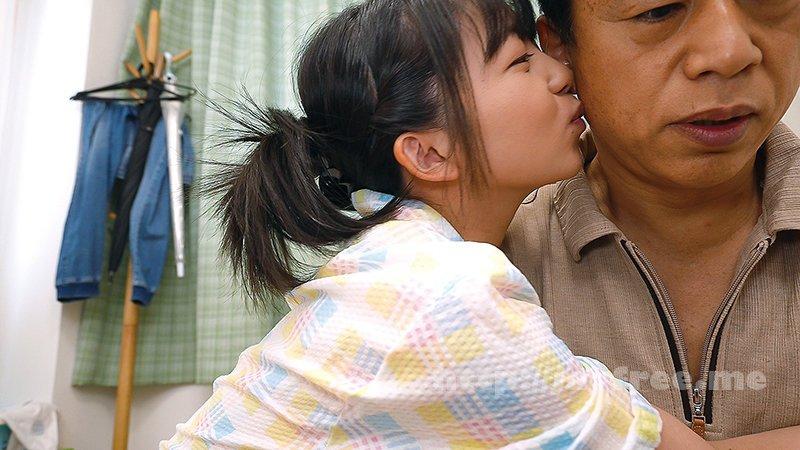 [HD][AMBI-137] 家出少女とオジサンの小さな恋の物語 泉りおん - image AMBI-137-4 on https://javfree.me